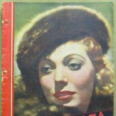 Cine: AAD30 LORETTA YOUNG REVISTA ESPAÑOLA CINEGRAMAS ENERO 1935 Nº 17. Lote 191616996