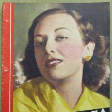 Cine: AAD34 ANN DVORAK REVISTA ESPAÑOLA CINEGRAMAS FEBRERO 1935 Nº 21. Lote 191618017