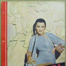Cine: AAD38 ANNA MAY WONG REVISTA ESPAÑOLA CINEGRAMAS MARZO 1935 Nº 27. Lote 191619562