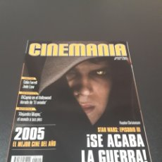 Cine: CINEMANIA N° 112. ENERO 2005. HAYDEN CHRISTENSEN. STAR WARS.. Lote 191689535