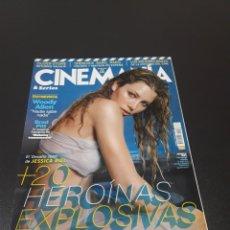 Cine: CINEMANIA N° 204. SEPTIEMBRE 2012. +20 HEROÍNAS EXPLOSIVAS.. Lote 191781556