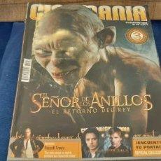 Cine: REVISTA CINE CINEMANIA N 99 DICIEMBRE 2003 SEÑOR ANILLOS . Lote 192047087