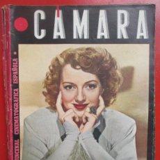 Cine: REVISTA CAMARA QUINCENAL CINE EVELYN KEYES Nº 54 1945 RC2. Lote 192798593
