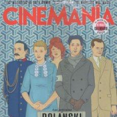 Cine: CINEMANIA N. 292 ENERO 2020 - EN PORTADA: LAS PELICULAS DE POLANSKI (PRECINTADA). Lote 204092173