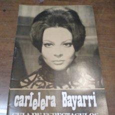 Cine: CARTELERA BAYARRI, PORTADA DE SARA MONTIEL, N-646,AÑO 1969. Lote 192973971