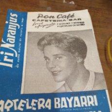 Cine: CARTELERA BAYARRI, PORTADA DE MARIA SCHELL, N-326,AÑO 1963. Lote 192982025