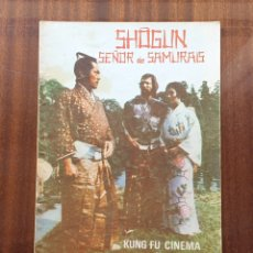 Cine: REVISTA KUNG FU CINEMA N°4 SHOGUN SEÑOR DE SAMURAIS. Lote 193060847