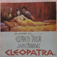 Cine: LOTE (7) LAMINAS DE CINE PEQUEÑAS. Lote 193912216