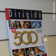 Cine: REVISTA DIRIGIDO POR Nº 500 JUNIO 2019 EL MEJOR CINE DEL SIGLO XXI (2000-2018). Lote 194317918