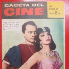 Cine: REVISTA GACETA DEL CINE Nº13 GINA LOLLOBRIGIDA EN SALOMON. Lote 194406395