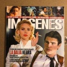 Cine: IMÁGENES DE ACTUALIDAD N° 262 (2006). SCARLETT JOHANSSON, BRIAN DE PALMA, WOODY ALLEN,.... Lote 194524352