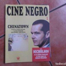 Cine: FASCICULO CINE NEGRO Nº 1,LA DECADA PRODIGIOSA LOS AÑOS CUARENTA, 12 PAGINAS, RBA EDITORES. Lote 194666685