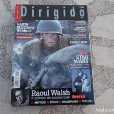 Cine: DIRIGIDO Nº 472. RAOUL WALSH. DOSSIER STAR WARS. HASTA EL ULTIMO HOMBRE. ANIMALES NOCTURNOS. Lote 214454961