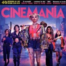 Cine: CINEMANIA N. 293 FEBRERO 2020 - EN PORTADA: AVES DE PRESA (NUEVA). Lote 195363601