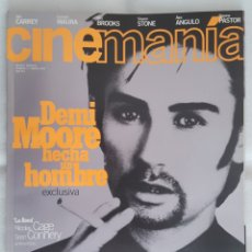 Cine: REVISTA / CINEMANIA N° 11. Lote 195619683