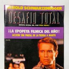 Cine: REVISTA OFICIAL DEL FILM TOTAL RECALL DESAFIO TOTAL ARNOLD SCHWARZENEGGER. Lote 195765083