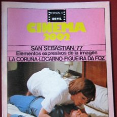 Cine: CINEMA 2002 NÚMERO 33 - REVISTAS DE ESTA COLECCIÓN CON 40% POR TIEMPO ILIMITADO. Lote 196060982