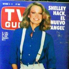 Cine: SHELLEY HACK CHARLIE´S ANGELS ANGELES CHARLIE ARGENTINA REVISTA MAGAZINE. Lote 197379310