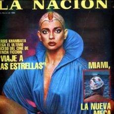 Cine: PERSIS KHAMBATTA STAR TREK ARGENTINA MAGAZINE REVISTA INVERVIEW 1980. Lote 197382653