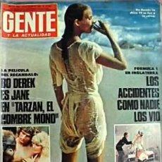 Cine: REVISTA ARGENTINA BO DEREK REPORTAJE TARZAN EL HOMBRE MONO MILES O'KEEFFE 1981. Lote 197385700