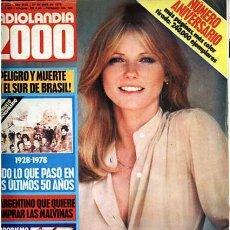 Cine: CHERYL TIEGS REVISTA ARGENTINA MAGAZINE 1978. Lote 197415203