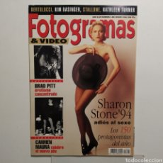 Cine: FOTOGRAMAS AÑO 47, NÚMERO 1804, ENERO 1994, SHARON STONE, KIM BASINGER, STALLONE, CARMEN MAURA,. Lote 197432586