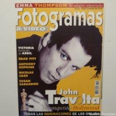 Cine: FOTOGRAMAS AÑO 49 NÚMERO 1829 MARZO 1996, JOHN TRAVOLTA, VICTORIA ABRIL, BRAD PITT, SUSAN SARANDON. Lote 197442071
