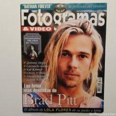 Cine: FOTOGRAMAS AÑO 48 NÚMERO 1820 JÚNIO 1995 BRAD PITT, VAL KILMER, NICOLE KIDMAN, LOLA FLORES. Lote 197444691
