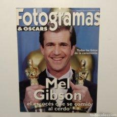 Cine: FOTOGRAMAS SUPLEMENTO ESPECIAL 1830, OSCARS MEL GIBSON. Lote 197445405