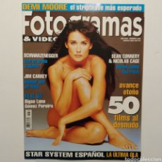 Cine: FOTOGRAMAS AÑO 49, NÚMERO 1834, AGOSTO 1996, DEMI MOORE, SCHWARZENEGGER, SEAN CONNERY, NICOLAS CAGE. Lote 197446548