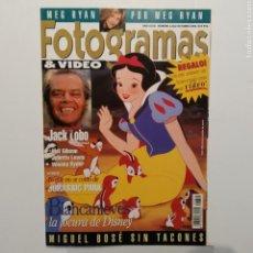 Cine: FOTOGRAMAS AÑO 47 NÚMERO 1812 OCTUBRE 1994, BLANCANIEVES DISNEY, MIGUEL BOSÉ, JACK EL LOBO. Lote 197452948