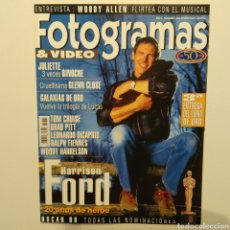 Cine: FOTOGRAMAS AÑO 50 NÚMERO 1941 MARZO 1997 HARRISON FORD, GLEN CLOSE, JULIETTE BINOCHE. Lote 197453832