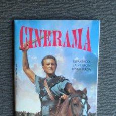 Cine: REVISTA CINERAMA ESPARTACO. Lote 198531930