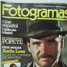 Cine: REVISTA FOTOGRAMAS NUMERO 1668 HARRISON FORD AVA GADNER.VERDADES OCULTAS DE POPEYE.. Lote 199178002