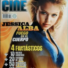 Cine: CINEMANIA - AGOSTO 2007. Lote 199304221