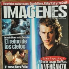 Cine: IMAGENES Nº 247 DE 2005- STAR WARS III- REINO DE LOS CIELOS RIDLEY SCOTT- ARSENE LUPIN EVA GREEN.... Lote 199378286