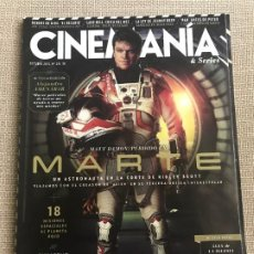 Cine: REVISTA CINEMANIA (2015) MARTE MATT DAMON RIDLEY SCOTT.. Lote 199422171