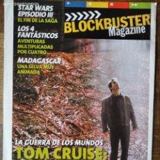 Cine: BLOCKBUSTER MAGAZINE Nº 70 DE 2005- LA GUERRA DE LOS MUNDOS- STAR WARS III- CHARLIE Y LA FABRICA CHO. Lote 199461772