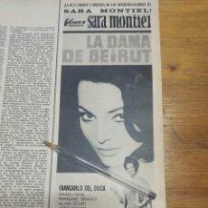 Cine: LA DAMA DE BEIRUT SARA MONTIEL FILMAX PUBLICIDAD.. Lote 202260818