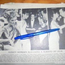 Cine: RECORTE PRENSA : AUDREY HEPBURN ALECCIONA A ALBERTO DE LIEJA. RADIOCINEMA , FBRO 1962. Lote 202686762