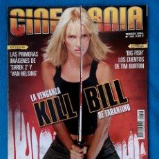 Cinema: CINEMANIA - MARZO 2004 N°102. Lote 203060975