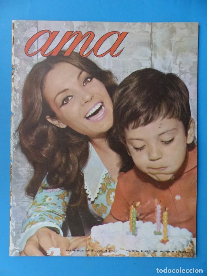 Cine: CARMEN SEVILLA - 14 REVISTAS TODAS PORTADAS DE LA ACTRIZ, VER DESCRIPCION Y FOTOS ADICIONALES - Foto 9 - 204248453