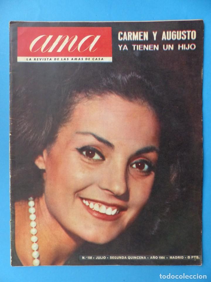 Cine: CARMEN SEVILLA - 14 REVISTAS TODAS PORTADAS DE LA ACTRIZ, VER DESCRIPCION Y FOTOS ADICIONALES - Foto 12 - 204248453