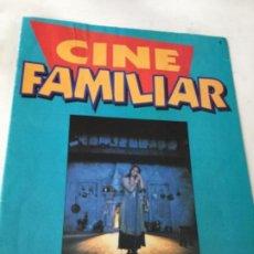 Cine: CINE FAMILIAR- NUM.1. Lote 204272982