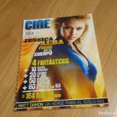 Cine: CINEMANÍA -- Nº 143 -- AGOSTO 2007 -- JESSICA ALBA, MATT DAMON,JULIO MEDEM, CINE AÑOS 80, GOONIES. Lote 204443345