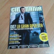 Cine: CINEMANÍA -- Nº 101 -- FEBRERO 2004 -- INGRID RUBIO, ESPECIAL Nº 100, GUILLERMO TOLEDO, MARTA ETUR. Lote 204444278
