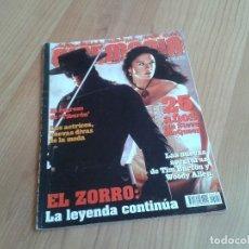 Cine: CINEMANÍA -- Nº 122 -- NOVIEMBRE 2005 -- EL ZORRO, STEVE MCQUEEN, CAMARÓN, PASOLINI, OSCAR JAENADA. Lote 204701018