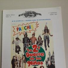 Cine: REVISTA CINEMATOGRÁFICA ESPAÑOLA, CINEINFORME. AÑO 1982. PARCHIS EN PORTADA. Lote 205580141