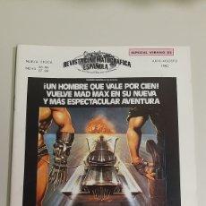 Cine: REVISTA CINEMATOGRÁFICA ESPAÑOLA, CINEINFORME. AÑO 1982. MAD MAX 2 EN PORTADA. ESPECIAL VERANO. Lote 205580447