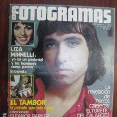 Cine: REVISTA NUEVO FOTOGRAMAS Nº 1617 OCTUBRE 1979 EL TORETE ENTREVISTA PERROS CALLEJEROS CINE QUINQUI. Lote 205792998